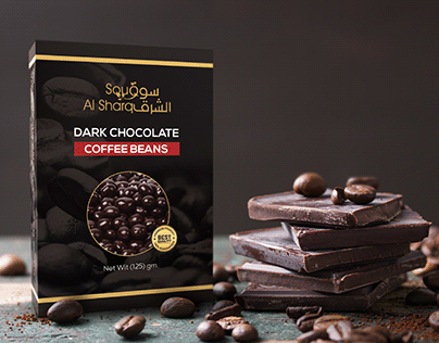DARK CHOCOLATE ( Souq Al Sharq )