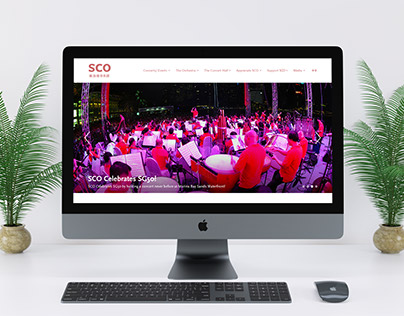 Redesign Attempt on Singapore Chinese Orchestra Website