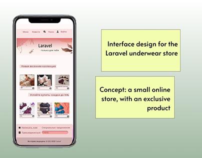 Interface for the Laravel online store