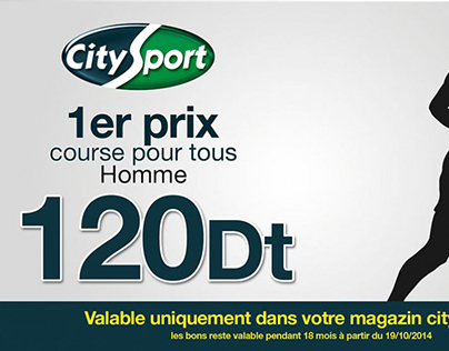 Marathon Comar sponsored by City Sport