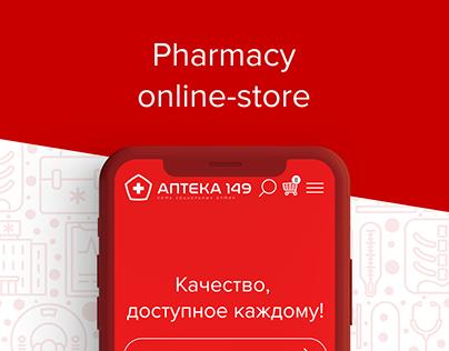 Pharmacy online-store (e-commerce)