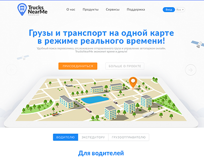 TrucksNearMe_UI/UX_Branding