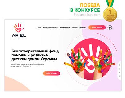site design - Ariel
