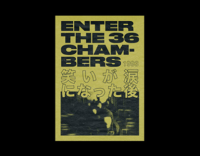 Enter the Wu-Tang (36 Chambers) Posters