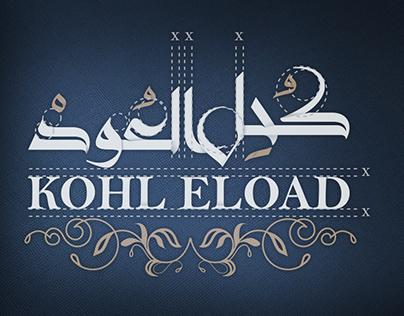 Kohl Eload