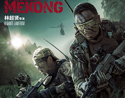 Operation Mekong Movie Poster