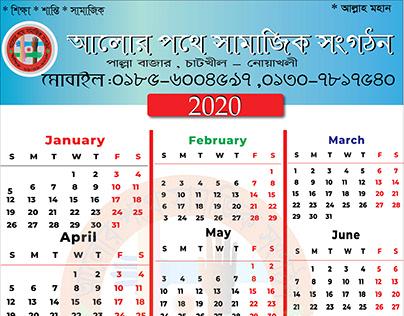 Desain Kalender Islam 2020