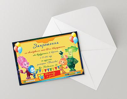 Invitation to a child's birthday.