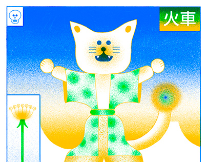 Illustration for Yōkai Zine