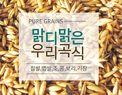 Pure Grains Packaging