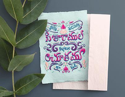 Telugu Hand Lettering - Wedding Invitation Covers