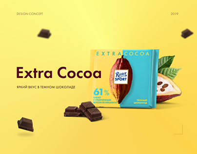 Ritter Sport Extra Cocoa