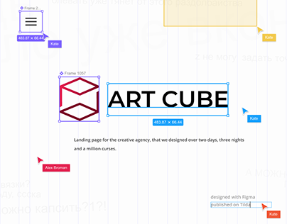 "Landing page for marketing agency ""ART CUBE"""