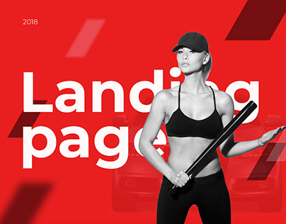 Бита | Landing page
