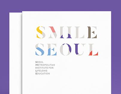 서울특별시평생교육진흥원 BROCHURE