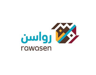 Rawasen (AlRuwais Development Project) Branding