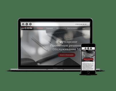 IT COM Technology сайт и логотип