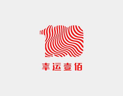 lucky100 logo design