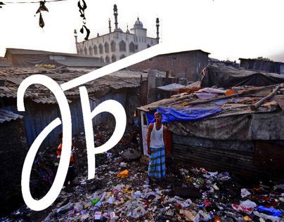 Design for Slums : Aapli Vasti
