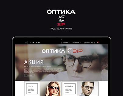 Optika ZIR - online store