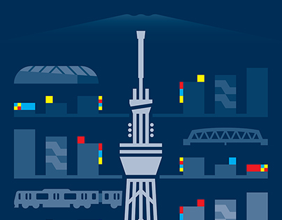 SkyTree Poster