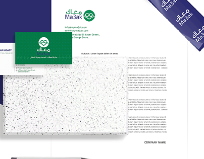 Ma3ak brand design