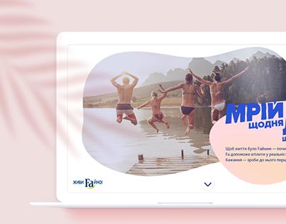Fa Dream Do | Promo site