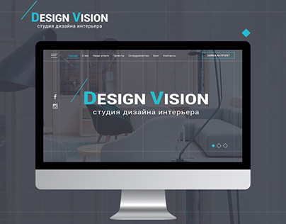 Web design Landing page for interior design studio