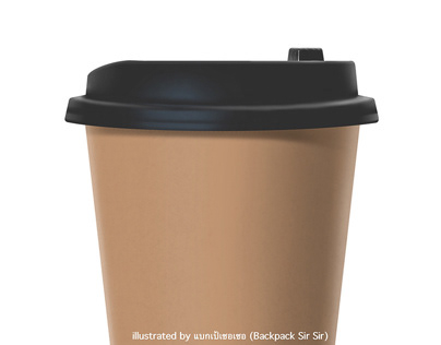 Coffee paper cup (Brown paper) with black cup cap