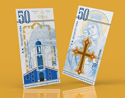 Bulgarian Banknote Redesign