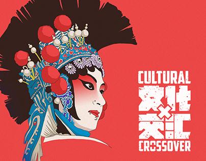Cultural Crossover