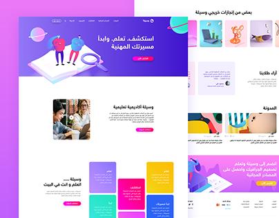 Wasela online web design UX/UI