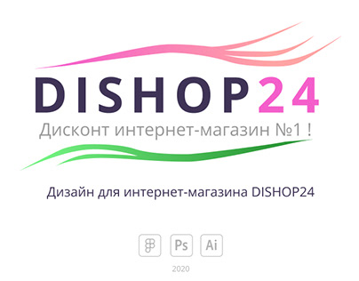 Design for online perfume and skin care store