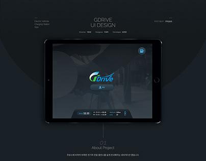 GDrive UI Design
