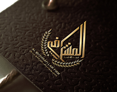 Al MEshrafi Law Firm