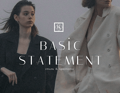 Corporate identity for women clothes BASIC STATEMENT