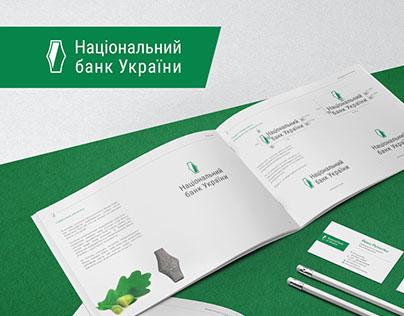 National Bank of Ukraine brandbook