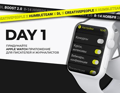 DL Boost 2.0 | Apple Watch concept
