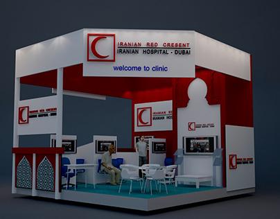 Iranian Hospitals DUBAI