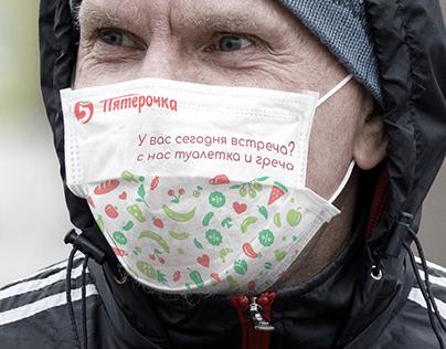 Маркетинг во время пандемии