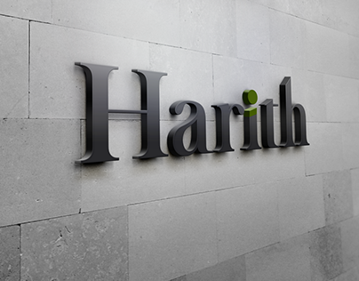 Harith General Partners Re-branding & Roll out