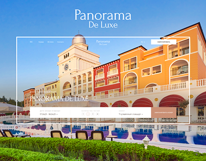 Panorama De Luxe Hotel redesign | UI UX | Website