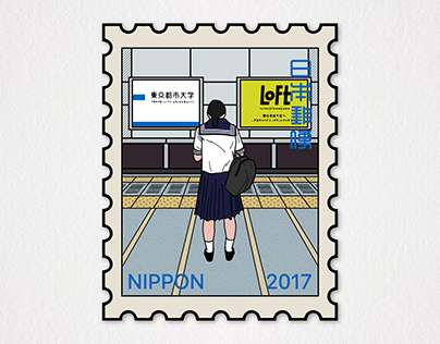 Nippon 2017