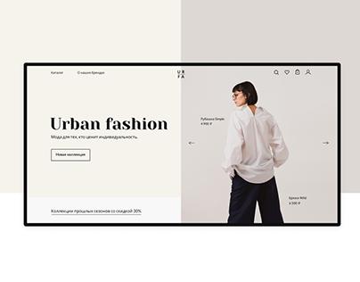 Women's clothes online store