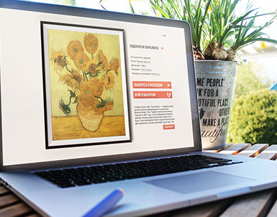Дизайн сайта для музея | Website design for Museum