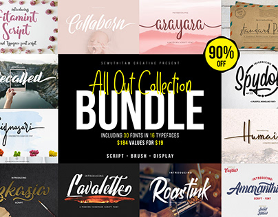 ALL OUT COLLECTION BUNDLE 90% OFF