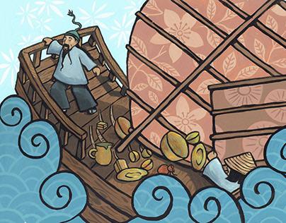 Junk Boat Poem illustration