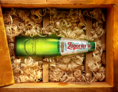 Zagorka beer key visual