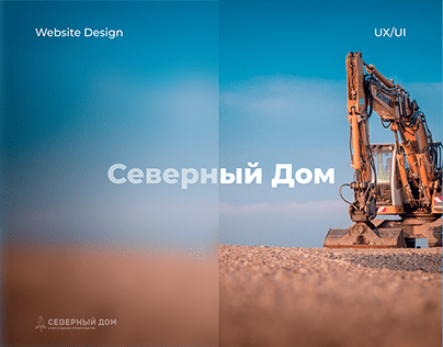 UI/UX Design for website of construction services