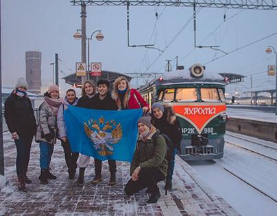 Поездка на ретропоезде Яхрома